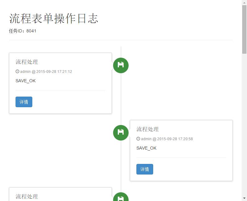 formlog_timeline