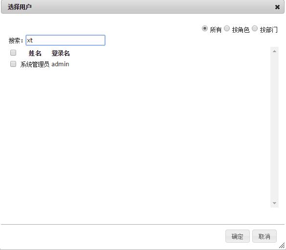 user_dialog